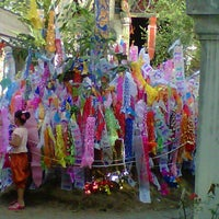 Photo taken at Wat Ton Pin by Mimon N. on 4/15/2013