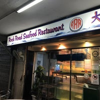 Photo taken at Rock Road Seafood Restaurant (大石路海鮮酒樓) by Jeo F. on 3/10/2018