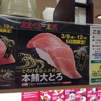 3/11/2013にMasaya J.がスシロー 前橋日吉店で撮った写真