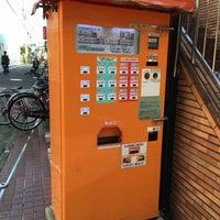 Photo taken at 自販機で!きっぷ名人 萱島駅 by かれあや on 8/30/2016