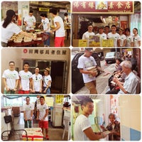 Photo taken at Fat Yau Yuen Vegetarian Restaurant 佛有緣 by Zoe L. on 8/25/2013