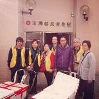 Photo taken at Fat Yau Yuen Vegetarian Restaurant 佛有緣 by Zoe L. on 1/12/2014