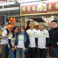 Photo taken at Fat Yau Yuen Vegetarian Restaurant 佛有緣 by Zoe L. on 12/21/2013