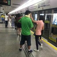 Photo taken at Shanghai Indoor Stadium Metro Stn. by Bruce W. on 5/20/2017