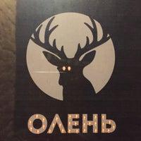Снимок сделан в Кальянная «Олень» пользователем Konstantin K. 10/26/2016