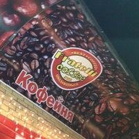 Снимок сделан в Fratelli Coffee пользователем Tanya 9/1/2013
