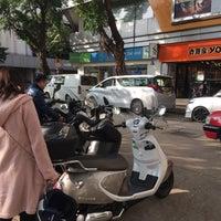 Photo taken at Nam Ning Street 南寧街 by Leo W. on 1/21/2017
