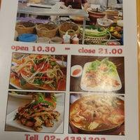 Photo taken at ร้านอาหาร ยำรสแซ่บ by Rus H. on 3/31/2017