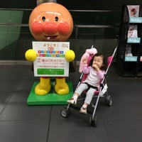 Photo taken at Anpanman Museum Iriguchi by ✨Jolie And Me  👱🏻♀️👧🏻 ✨ on 3/1/2016