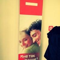 Foto diambil di Альфа-Банк oleh КАТрин К. pada 10/24/2013