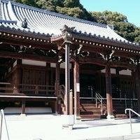 Photo taken at 上野山 福祥寺(須磨寺) by boook n. on 2/4/2017