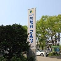 Photo taken at 수원시민방위교육장 by Branden L. on 5/6/2013