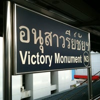 Photo taken at BTS Victory Monument (N3) by Suden V. on 5/11/2013