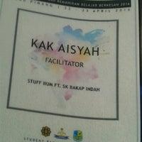 Photo taken at Sekolah Kebangsaan Bakap Indah by Aisyah R. on 4/23/2016