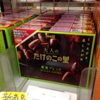 Photo taken at FamilyMart Estació by とよた ふ. on 10/4/2013