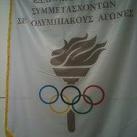 Photo taken at Ελληνική Ολυμπιακή Επιτροπή by Dionyssios L. on 8/22/2013
