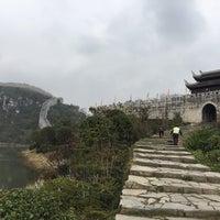 Photo taken at 青岩古镇 Qingyan Old Town by Kelton W. on 12/22/2016