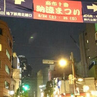 Photo taken at Azabu-juban Station by Ayaka H. on 8/25/2013