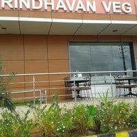 Photo taken at Vrindavan Veg Hotel by Raghavendra B. on 8/2/2014