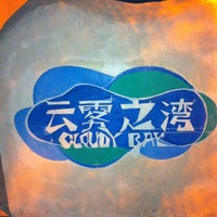 Photo taken at Tianjin Cloudy Bay Hostel(天津云雾之湾国际青年旅社) by Colin S. on 4/24/2014