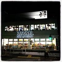 Photo taken at National Azabu by Toru I. on 10/19/2012