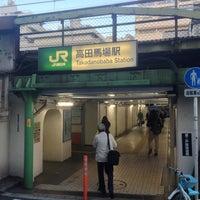 Photo taken at Takadanobaba Station by Ryu O. on 11/3/2012