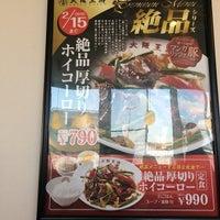 Photo taken at 大阪王将 金沢高柳店 by いおりん on 11/19/2014