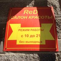 "Photo taken at Салон красоты ""RED"" by Marisha on 7/6/2015"