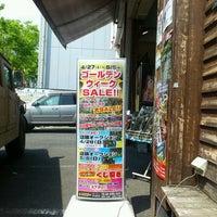 Photo taken at ガンショップファースト日本橋サテライト店 by malilin o. on 4/27/2013