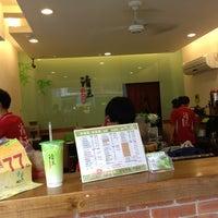 Photo taken at 清玉手調原味茶 by Zoe L. on 9/18/2013