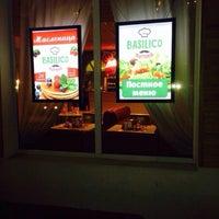 Снимок сделан в Basilico пользователем Lana V. 2/27/2014