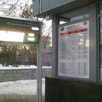 Photo taken at Пригородный вокзал by Oleg G. on 1/3/2017