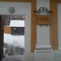 Foto diambil di Музей Тверского быта oleh Oleg G. pada 1/15/2017