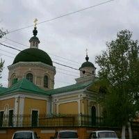 Photo taken at Храм св. Иоанна Златоуста (Московский Патриархат) by Oleg G. on 4/25/2017