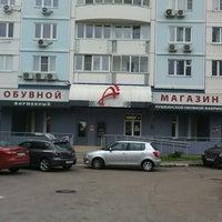 Photo taken at Альмида, фирменный магазин by Oleg G. on 9/7/2013