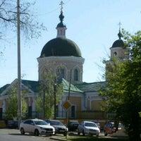 Photo taken at Храм св. Иоанна Златоуста (Московский Патриархат) by Oleg G. on 4/24/2017