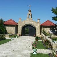 Photo taken at Mănăstirea Butuceni by Oleg G. on 7/31/2017