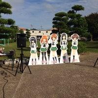 Photo taken at 大洗文化センター by 可愛筆銀@大洗ガルパンランド園長流川市民 on 10/23/2013