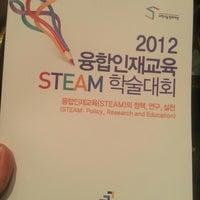 Photo taken at Walkerhill Hotel 무궁화홀 by B.K. Y. on 12/7/2012