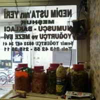 1/10/2017 tarihinde Yurdagül T.ziyaretçi tarafından Humusçu Nedim Usta'nın Yeri'de çekilen fotoğraf