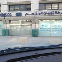 Photo taken at شركة ثلاجات المنجم by nasser m. on 8/22/2013