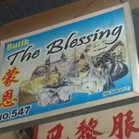 Photo taken at The Blessing by WeeSing C. on 9/23/2012