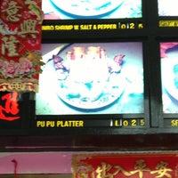 Photo taken at Peking Kitchen by Clay N. on 7/19/2013