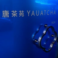 Photo taken at Yauatcha by Maggie Mingzhi Z. on 8/11/2013