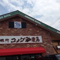 Photo taken at コメダ珈琲店 りんくう羽倉崎店 by kamarin on 7/28/2013