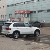 Photo taken at МойкаАвто.RU by Алексей G. on 5/7/2017
