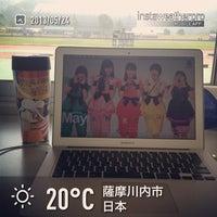 Photo taken at 薩摩川内市 総合運動公園陸上競技場 by Hirofumi M. on 5/23/2013