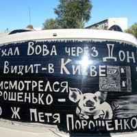 Photo taken at Сквер на Ясной by Дмитрий on 9/25/2014