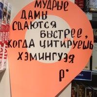 Снимок сделан в Республика* пользователем Katya K. 10/13/2012