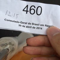 Photo taken at Consulate-General of the Federative Republic of Brazil by Koshiro Y. on 4/30/2014